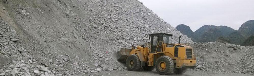 广西环江银河有限责任公司银河选矿厂原矿石矿台